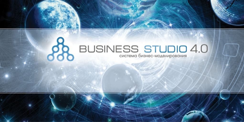 images_Business Studio.jpg